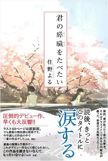 (画像元:http://blog.goo.ne.jp/inutoyagi/e/7fbadb6370f08477d919aca82a08334a)