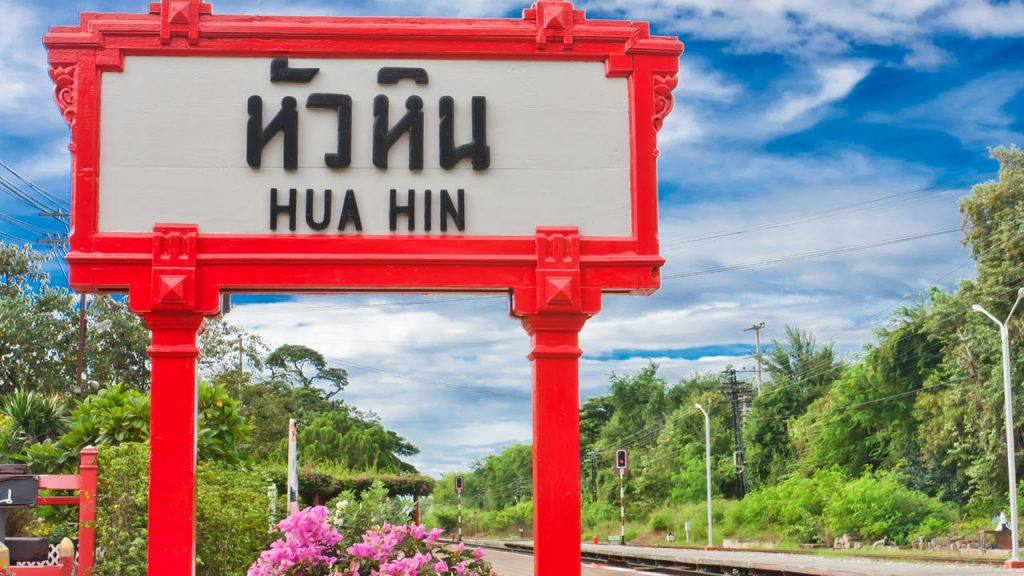 hua-hin-train-station-sign