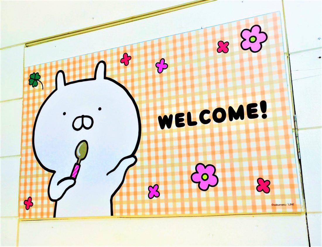 【コラボカフェ取材】大人女子がハマる❤『うさまるカフェ』東京・大阪・福岡で開催中!