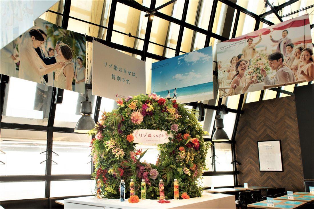 【東京デート#4】駆け込み夏デートに❤リゾ婚caféで結婚意欲をアップ!