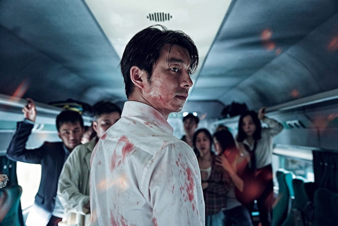 【9月14日締め切り】世界が熱狂!『新感染 ファイナル・エクスプレス』Tシャツプレゼント
