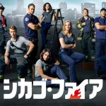 "CHICAGO FIRE -- Season: 4 -- Pictured: (l-r) Eamonn Walker as Chief Wallace Boden, Yuri Sardarov as Brian ""Otis"" Zvonecek, Jesse Spencer as Matthew Casey, Taylor Kinney as Kelly Severide, Dora Madison Burge as Jessica ""Chill"" Clinton, Monica Raymund as Gabriela Dawson,  Kara Killmer as Sylvie Brett, Christian Stolte as Randy ""Mouch"" McHolland, Joe Minoso as Joe Cruz, Steven R. McQueen as Jimmy Borrelli, David Eigenberg as Christopher Herrmann -- (Photo by: Mark Seliger/NBC)"
