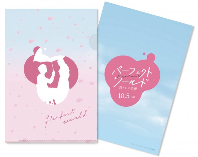 perfectworld_clearfile_0711