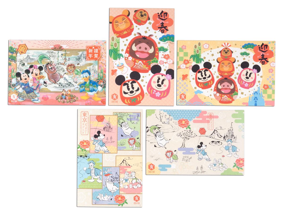 年賀状セット620円