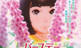 BW_poster_0222fix_ol